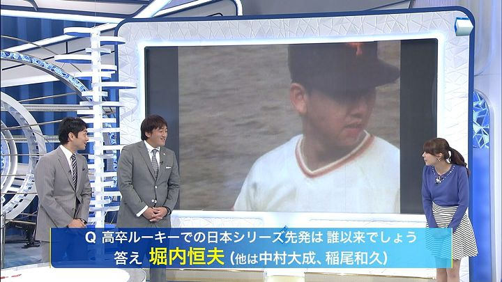 miyazawa20140121_18.jpg