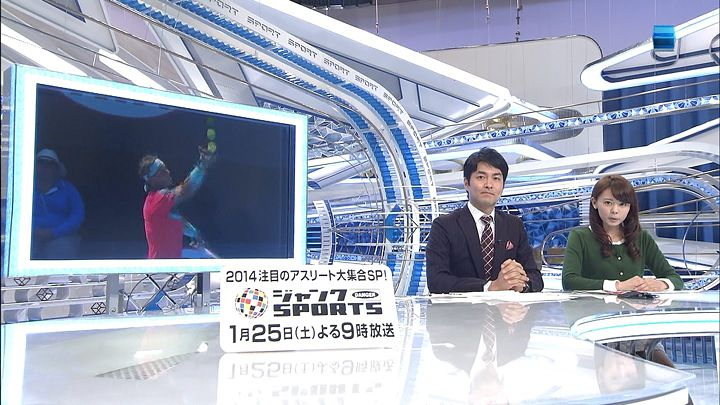 miyazawa20140122_10.jpg