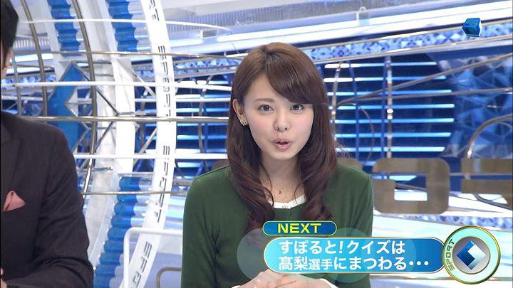 miyazawa20140122_12.jpg
