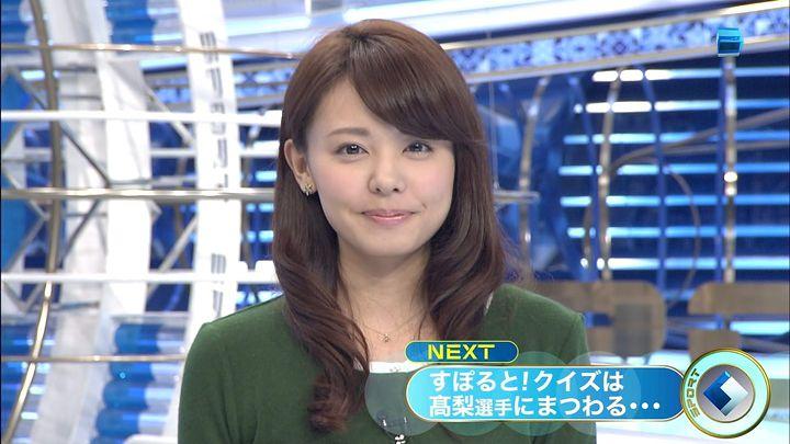 miyazawa20140122_13.jpg
