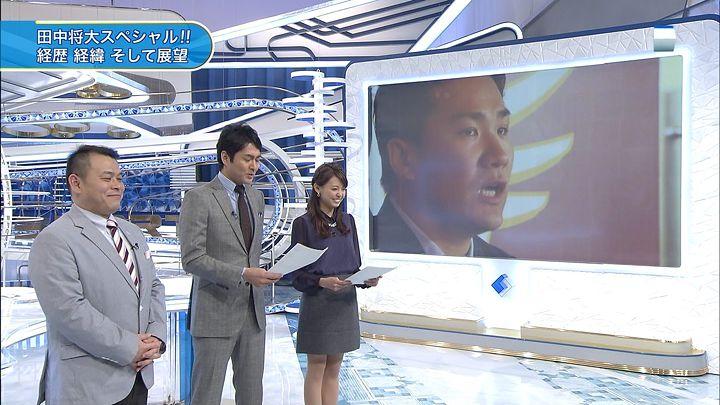 miyazawa20140123_02.jpg