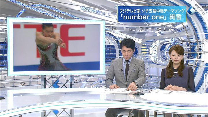 miyazawa20140123_08.jpg