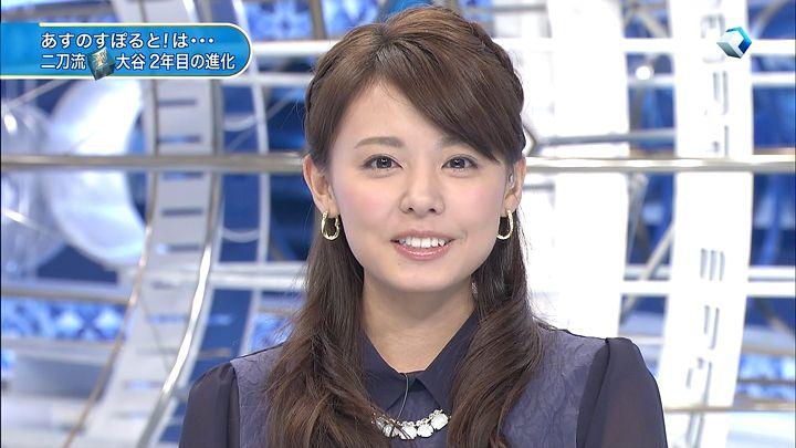 miyazawa20140123_13.jpg