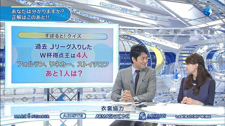 miyazawa20140123_15.jpg