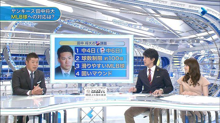 miyazawa20140124_03.jpg