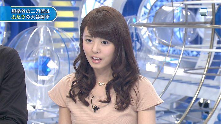 miyazawa20140124_05.jpg