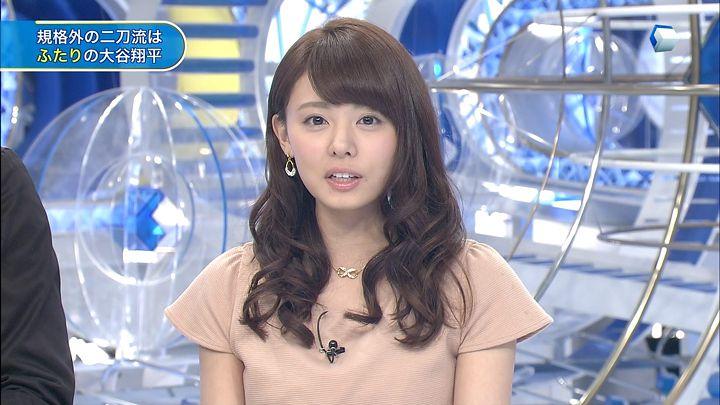 miyazawa20140124_06.jpg