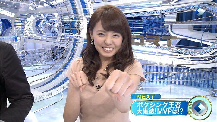 miyazawa20140124_16.jpg