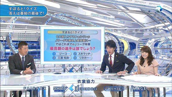 miyazawa20140124_18.jpg