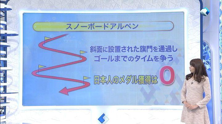 miyazawa20140129_07.jpg