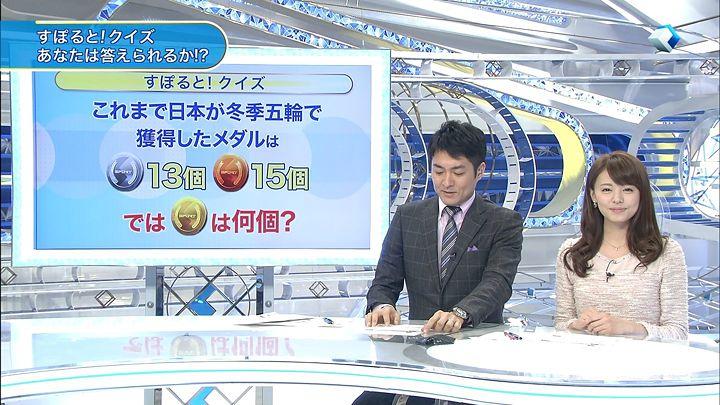 miyazawa20140129_19.jpg