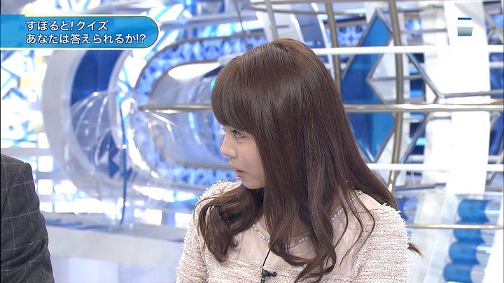 miyazawa20140129_20.jpg
