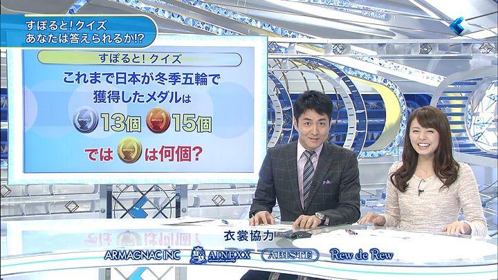 miyazawa20140129_23.jpg