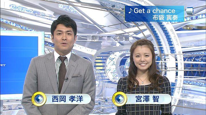miyazawa20140130_01.jpg