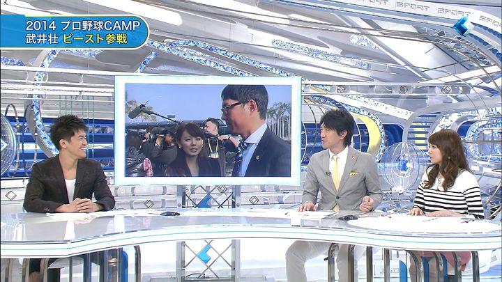 miyazawa20140131_14.jpg