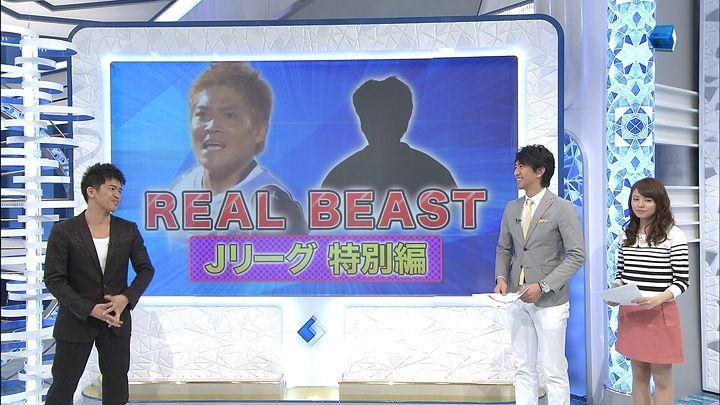 miyazawa20140131_15.jpg