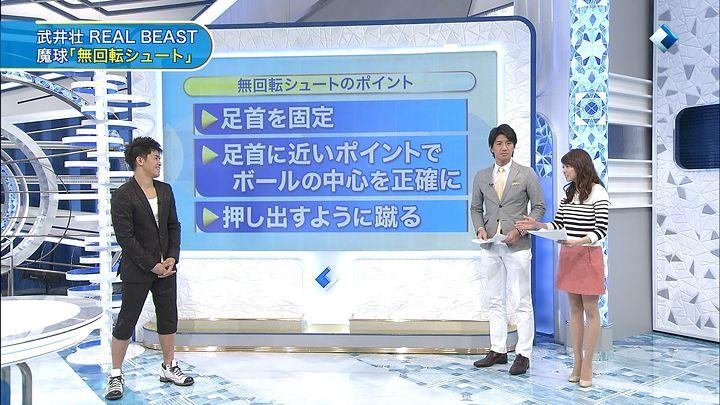 miyazawa20140131_16.jpg