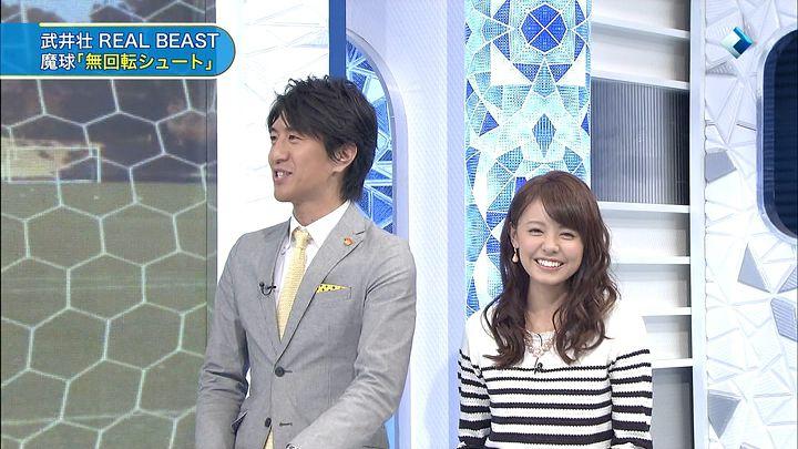 miyazawa20140131_17.jpg