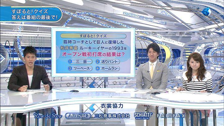 miyazawa20140131_18.jpg