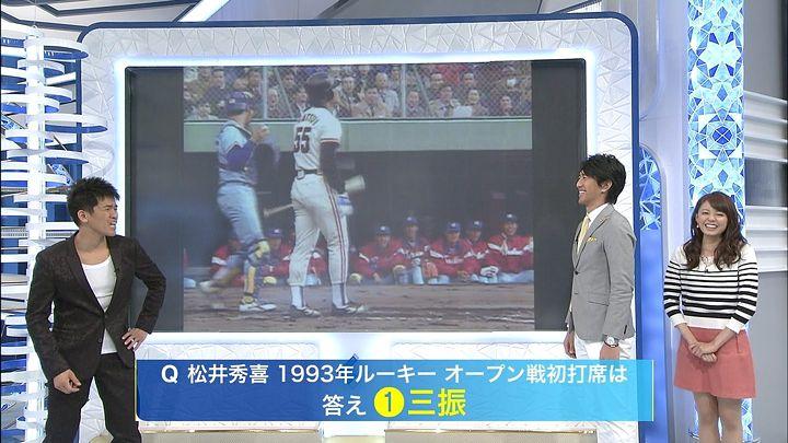 miyazawa20140131_19.jpg