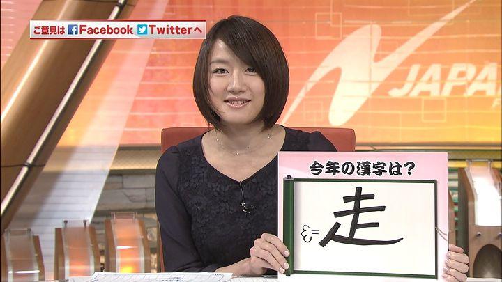 oshima20131212_07.jpg