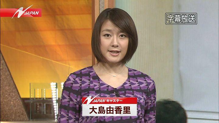 oshima20131213_02.jpg