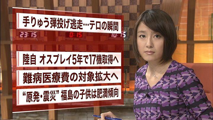 oshima20131213_07.jpg
