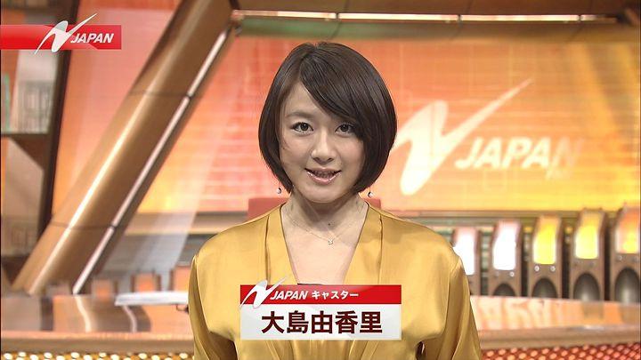 oshima20131220_02.jpg