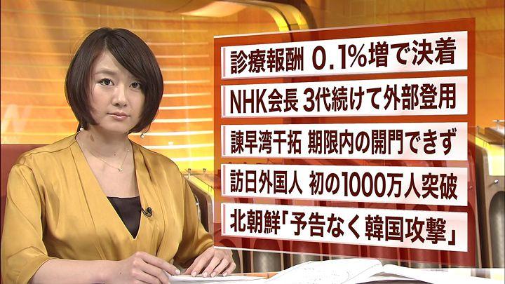 oshima20131220_10.jpg