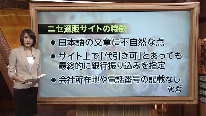 oshima20131223_07.jpg
