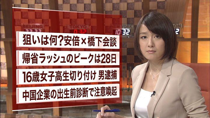 oshima20131223_09.jpg