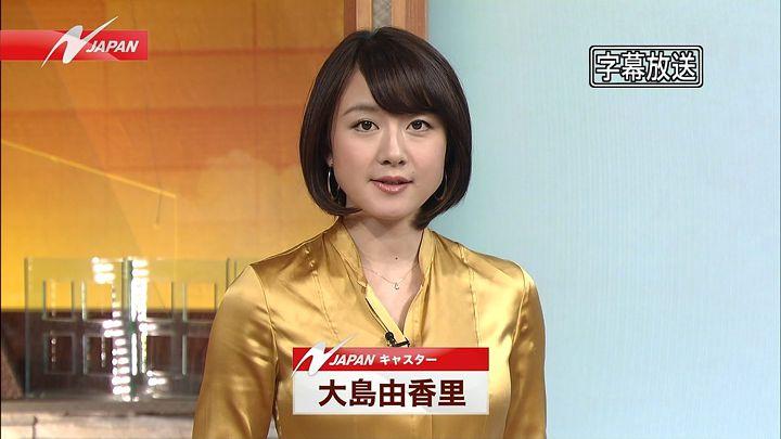 oshima20140113_02.jpg
