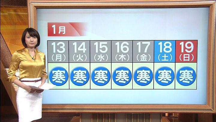 oshima20140113_04.jpg