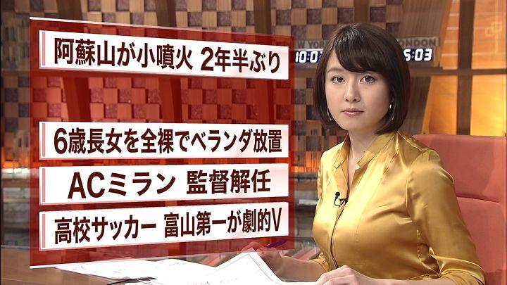 oshima20140113_12.jpg