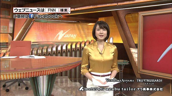 oshima20140113_18.jpg