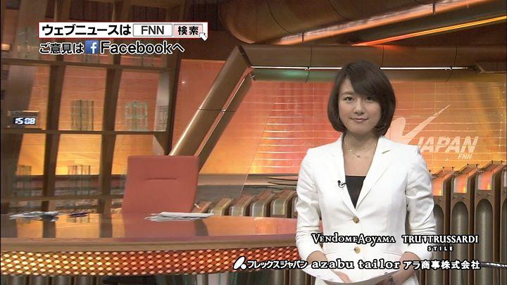 oshima20140114_11.jpg