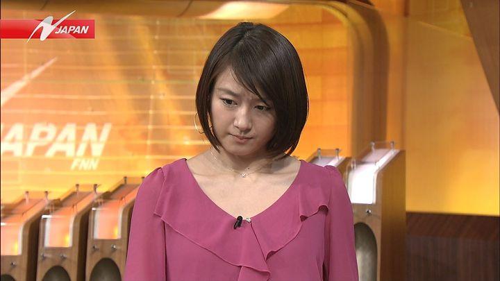 oshima20140115_02.jpg