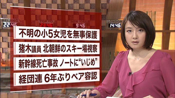 oshima20140115_09.jpg