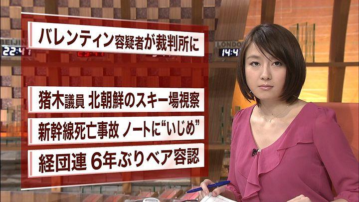 oshima20140115_10.jpg