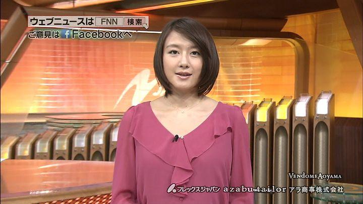 oshima20140115_17.jpg