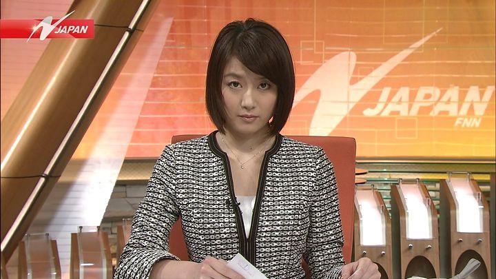 oshima20140116_06.jpg