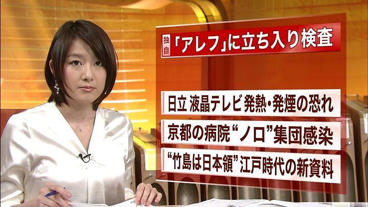 oshima20140122_11.jpg