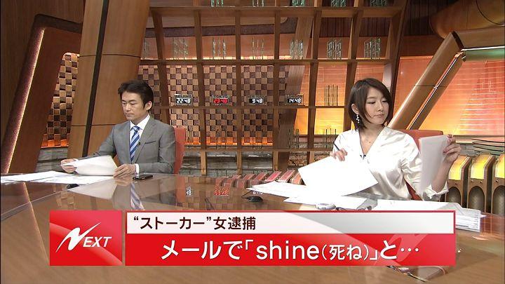oshima20140122_12.jpg