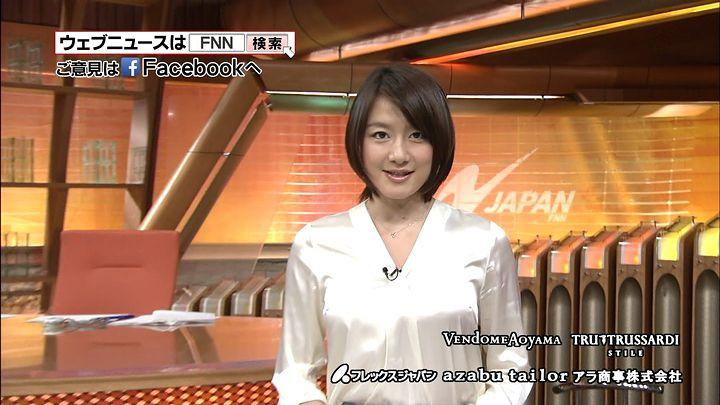 oshima20140122_17.jpg