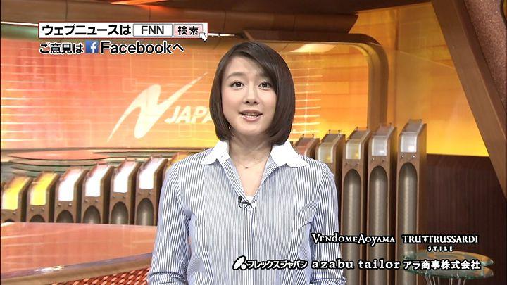 oshima20140123_12.jpg