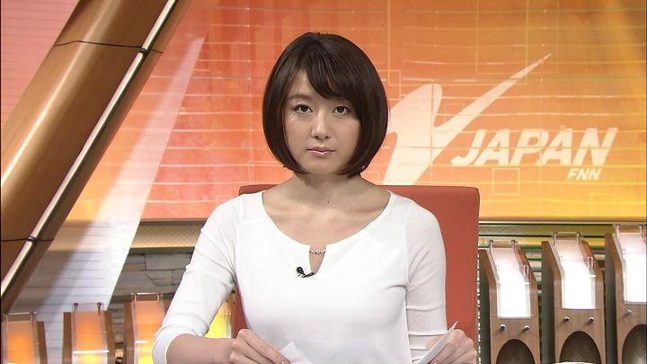 oshima20140127_12.jpg