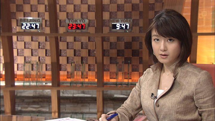 oshima20140128_06.jpg