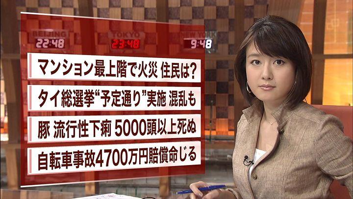 oshima20140128_07.jpg
