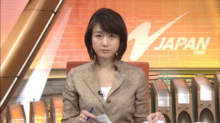 oshima20140128_08.jpg