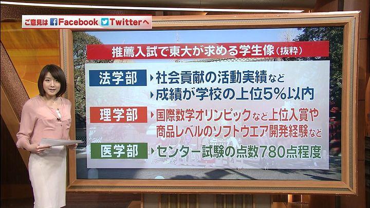 oshima20140129_06.jpg